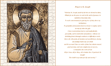 Prayer To St Joseph Holy Card (2 per page)