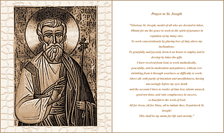 Prayer To St Joseph Holy Card (2 per page) Business Form Template