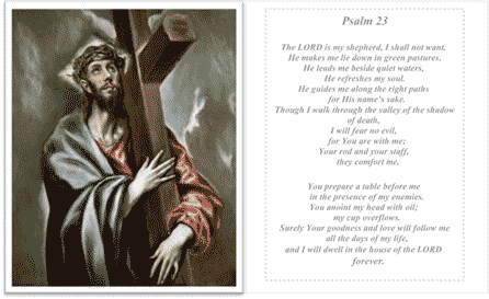 Psalm 23 Holy Card (2 per page) Business Form Template